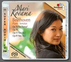 Beethoven: Piano Sonatas Opp. 78, 79, 14, 49