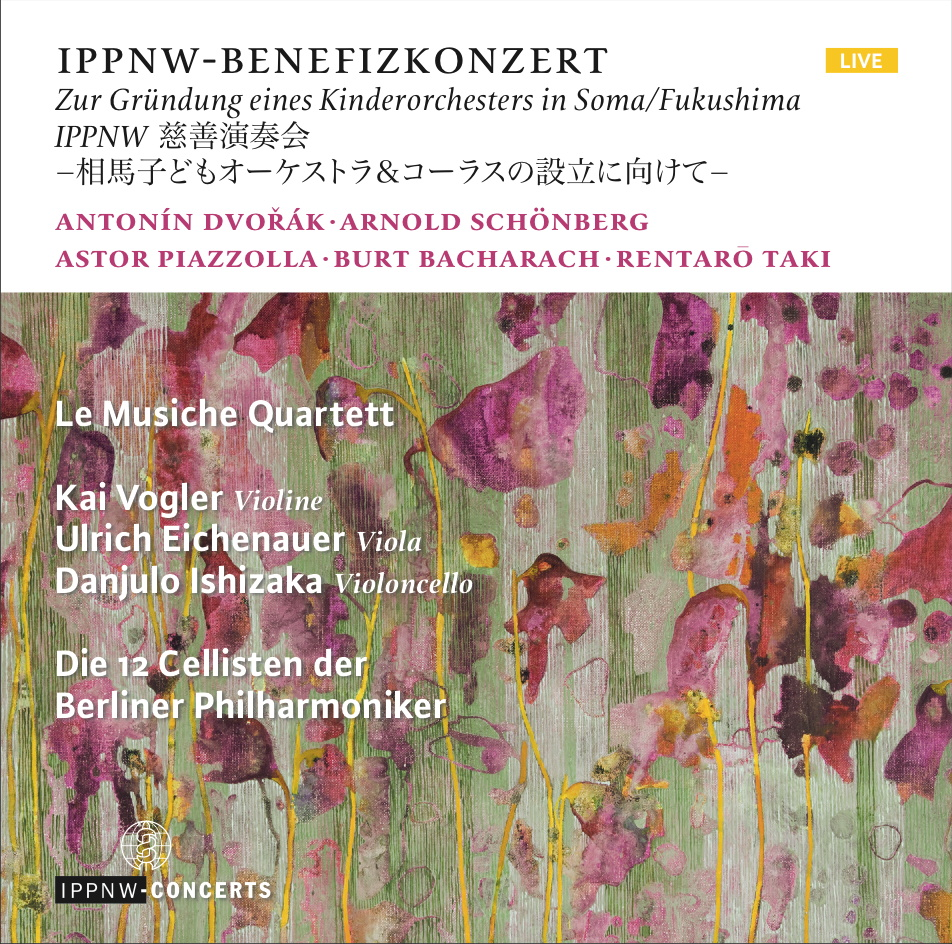 eClassical - IPPNW-Benefit-Concert for the Soma-Childrens