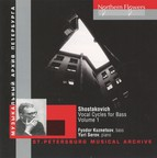 Shostakovich: Vocal Cycles for Bass, Vol. 1
