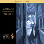 Milken Archive Digital Volume 3, Album 1: SEDER T'FILLOT - Traditional and Contemporary Synagogue Services