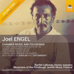 Engel: Chamber Music & Folksongs