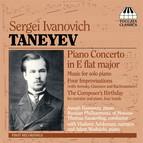 Taneyev: Piano Music