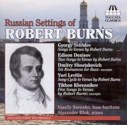 Vocal Recital: Savenko, Vassily - Sviridov, G. / Denisov, E. / Shostakovich, D. / Levitin, Y.A. / Khrennikov, T.