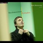Rachmaninov: Préludes