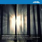Anna Meredith, Alexander Goehr & Colin Matthews: Chamber Works (Live)
