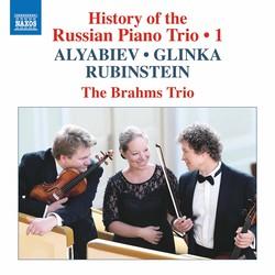 History of the Russian Piano Trio, Vol. 1