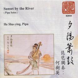 China He Shu-Ying: Sunset by the River - Pipa