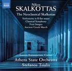 The Neoclassical Skalkottas
