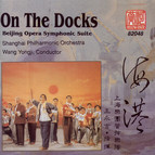 Gong: On the Docks (Orchestral Highlights)