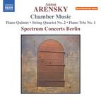 Arensky: Chamber Music