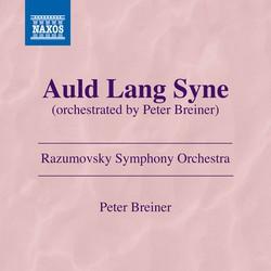 Auld Lang Syne (Arr. P. Breiner for Orchestra)