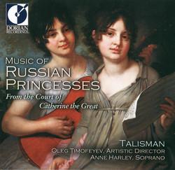 Classical Music (18Th Century Russian) - Licoschin, C. De / Kourakine, N. / Golovina, V.N. (Music of Russian Princesses)