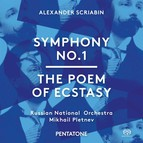 Scriabin: Symphony No. 1 in E Major, Op. 26 & The Poem of Ecstasy, Op. 54
