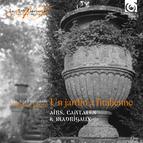 In an Italian Garden: Aria, Cantatas & Madrigals