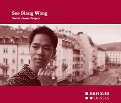Swiss Piano Project