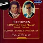 Beethoven: Symphony No. 3 / Egmont Overture