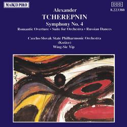 Tcherepnin, A.: Symphony No. 4 / Suite Op. 87 / Russian Dances