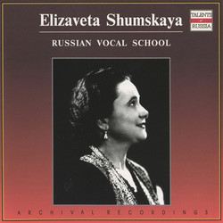 Russian Vocal School: Elisabeta Shumskaya (1951-1963)