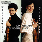 Ilya Gringolts and Alexandr Bulov - violin duets