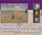 Choral Music - Bortniansky, D. / Schubert, F. / Bruckner, A. / Bruch, M. / Mendelssohn, Felix / Silcher, F. / Rheinberger, J.G.