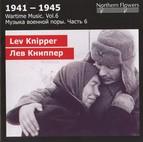 1941-1945: Wartime Music, Vol. 6