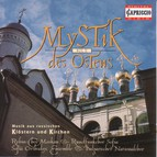 Choral Music (Russian) - Doubensky, F. / Rachmaninov, S. / Lomakin, G.Y. / Hristich, G. / Bortniansky, D. (Mystic of the East, Vol. 2)
