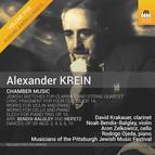 Alexander Krein: Chamber Music, Vol. 5