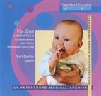 Für Elise (Lullabies for Liz)