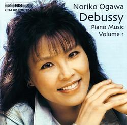 Debussy - Piano Music Volume 1