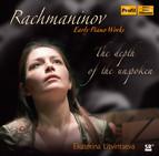 Rachmaninov: Early Piano Works