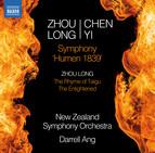 Zhou Long & Chen Yi: Symphony