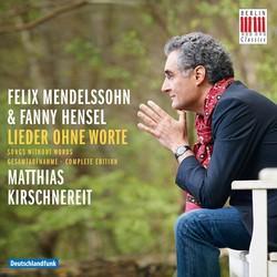 Felix Mendelssohn & Fanny Hensel: