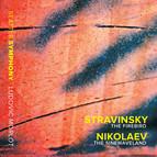 Stravinsky: The Firbird - Vladimir Nikolaev: The Sinewaveland (Live)