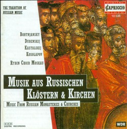 Choral Concert: Moscow Rybin Choir - Dubinskij, F. / Bortniansky, D. / Strokin, M. / Ferstovski, A. (Music From Russian Monasteries and Churches)