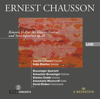 Ernest Chausson: Concert for Piano, Violin and String Quartet Op.21 / Vassily Lobanov / Kolja Blacher / Breuninger Quartet