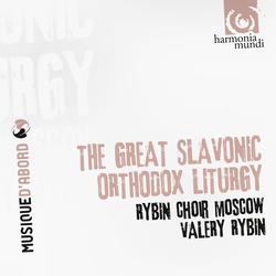 Great Slavonic Orthodox Liturgy