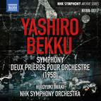 Yashiro: Symphony - Bekku: 2 Prayers