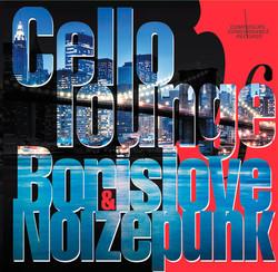 Cello Lounge
