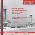 Gavrilin: Vocal Works