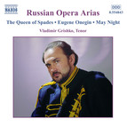 Russian Opera Arias, Vol. 1