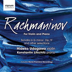 Rachmaninov - Works for Violin and Piano