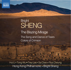 B. Sheng: The Blazing Mirage