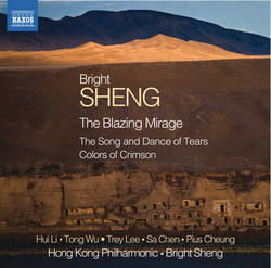 B. Sheng: The Blazing Mirage