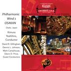 1999 WASBE Cincinnati, USA: Philharmonic Winds OSAKAN
