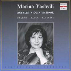 Marina Yashvili - Russian Violin School
