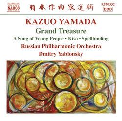 Kazuo Yamada: Grand Treasure