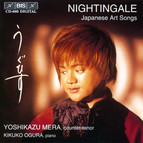 Nightingale - Japanese Arts Songs