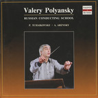 Valery Polyansky - Russian Conducting School