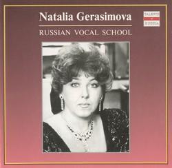 Romances and Songs by V. Gavrilin