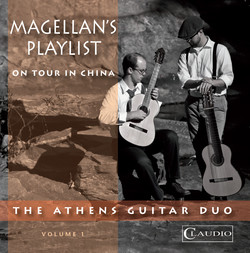Magellan's Playlist, Vol. 1: On Tour in China